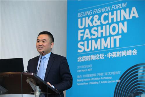 中国服装设计师协会主席张庆辉发言