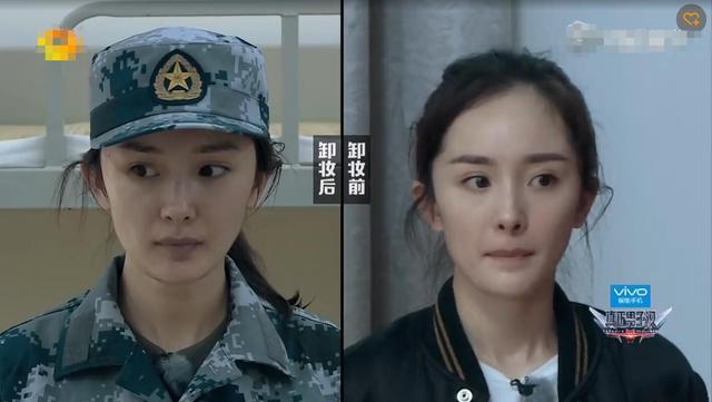 《亲爱的客栈》刘涛素颜皮肤超好 看综艺节目秒变女星