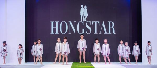 即兴时尚童领未来2017中国即墨童装节隆重开幕