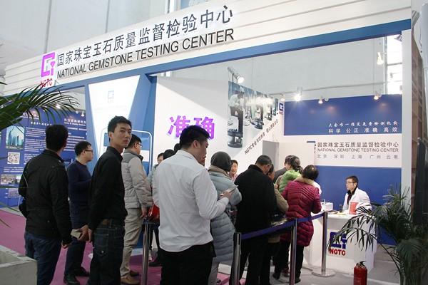 2017中国国际珠宝展将开幕