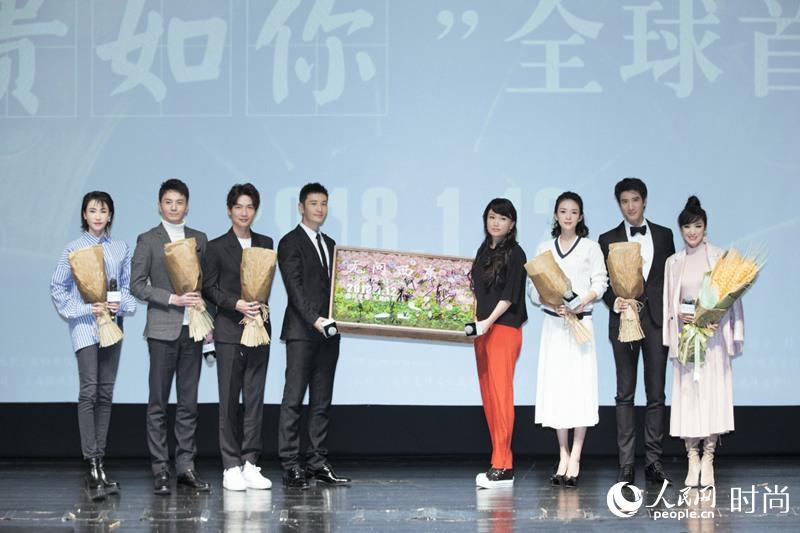 章子怡出席《无问西东》首映礼 好戏不负等待值得回味