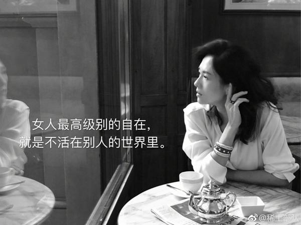 章子怡:自在演戏、自主选择,不活在别人
