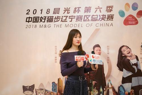"""2018HOT MAMA国际辣妈沈阳赛区选拔赛""启动"