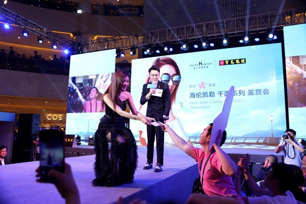 海伦凯勒眼镜携手林志玲五月闪耀杭州