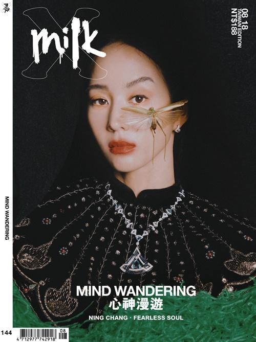 张钧甯视觉冲击大片曝光 高级脸演绎复古时尚