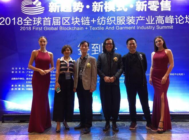 梦想启航的地方——深圳市纺织行业协会会长谈行业协会新发展