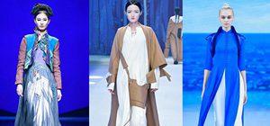 中国国际时装周闭幕 看新时代中国设计新表达