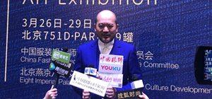 中国高定匠心艺术展启幕 展出52件艺术精品
