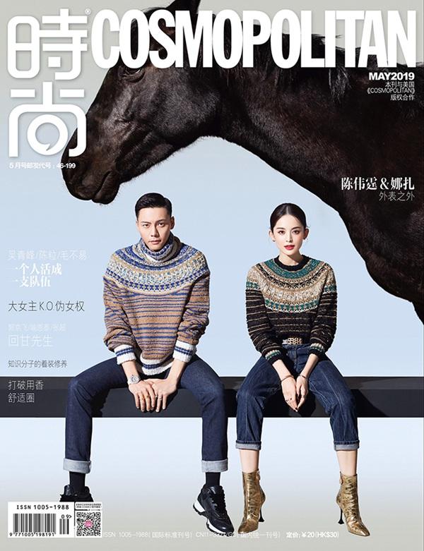 娜扎登时尚杂志封面 驾驭多元化风格