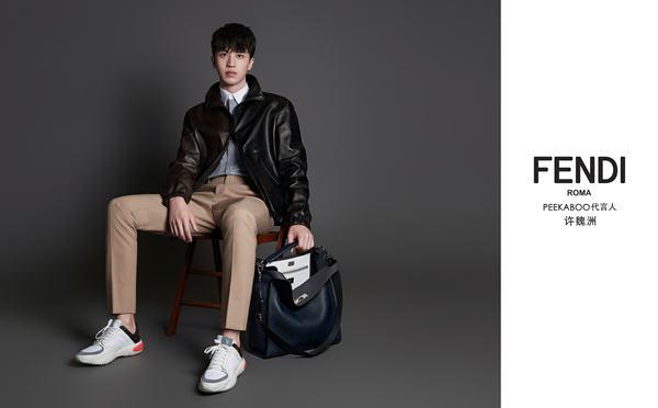 许魏洲成某国际奢侈品牌首位中国代言人