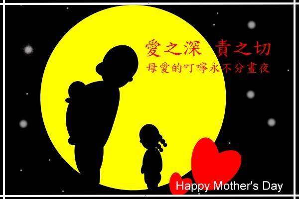 随笔:母亲的心我懂 - 星雨霏霏 - lpfyjl521