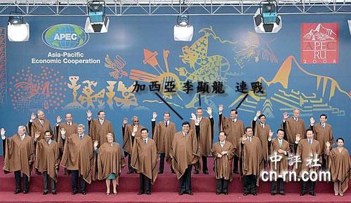 历届APEC会议领导人特色著装图片